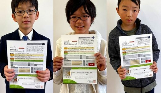 ジュニアプログラミング検定に3名合格しました!(2019年11月~12月)