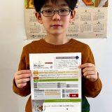 小学4年生、ジュニアプログラミング検定3級合格!
